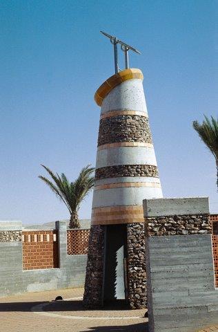 אואזיס -מגדל הפרסקופ