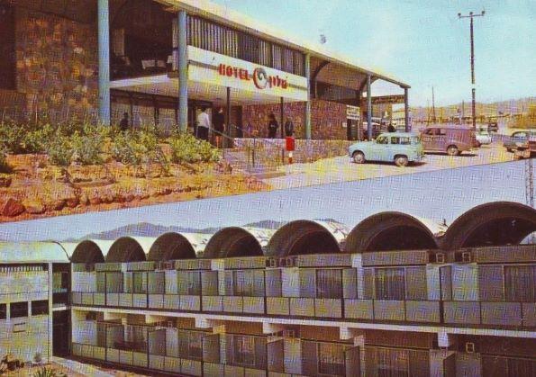 מרכז רכטר בתחילתו ושדרות התמרים שנות השישים